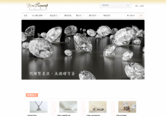screencapture-www-finediamond-com-hk-1024x690